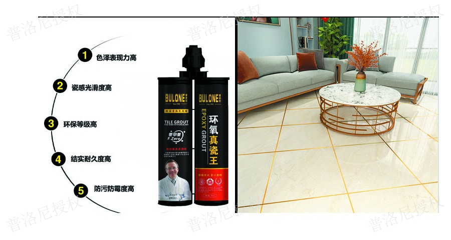 江苏新型美缝剂厂家价格,美缝剂