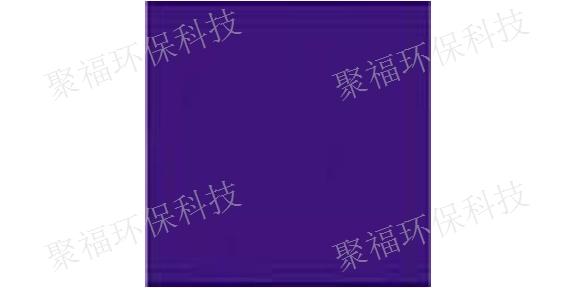 重庆正规无水印染工艺,无水印染