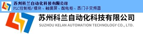 吴江区原装进口陶瓷纤维折叠机供应商「苏州科兰自动化科技供应」