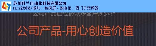 南京正规陶瓷纤维折叠机批发「苏州科兰自动化科技供应」