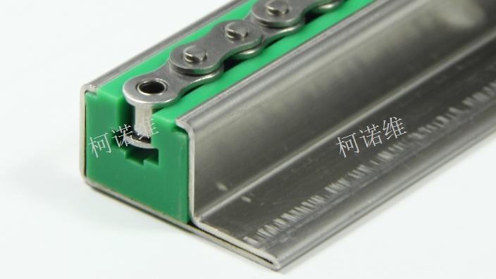 北京鐵氟龍鏈條導軌生產廠家