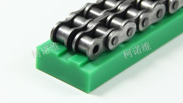 昆山非標定制鏈條導向件生產廠家