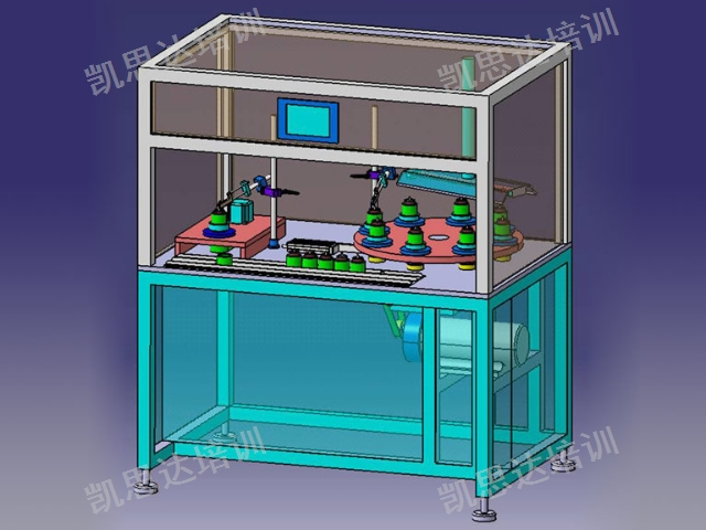 三門峽Solidworks裝配工程培訓 貼心服務「江蘇凱思達培訓供應」