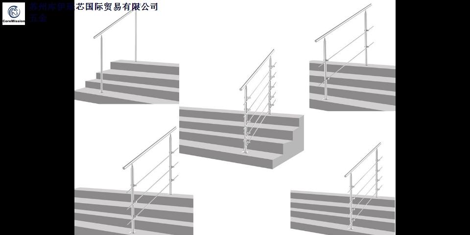 安徽不锈钢楼梯扶手订制价格「苏州库伊珉芯供应」