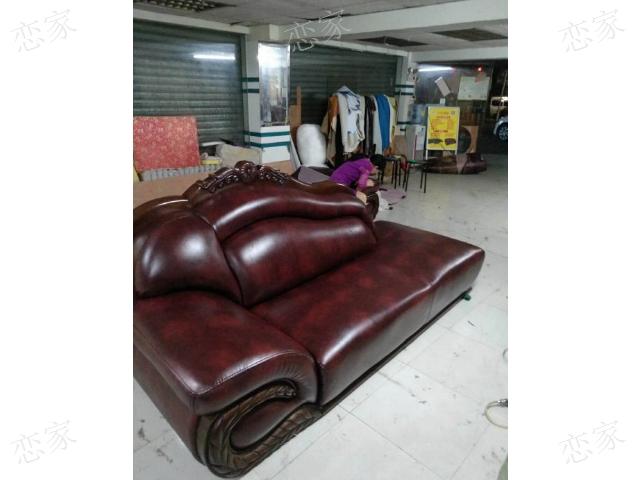 优质沙发维修护理「恋家家居服务供应」