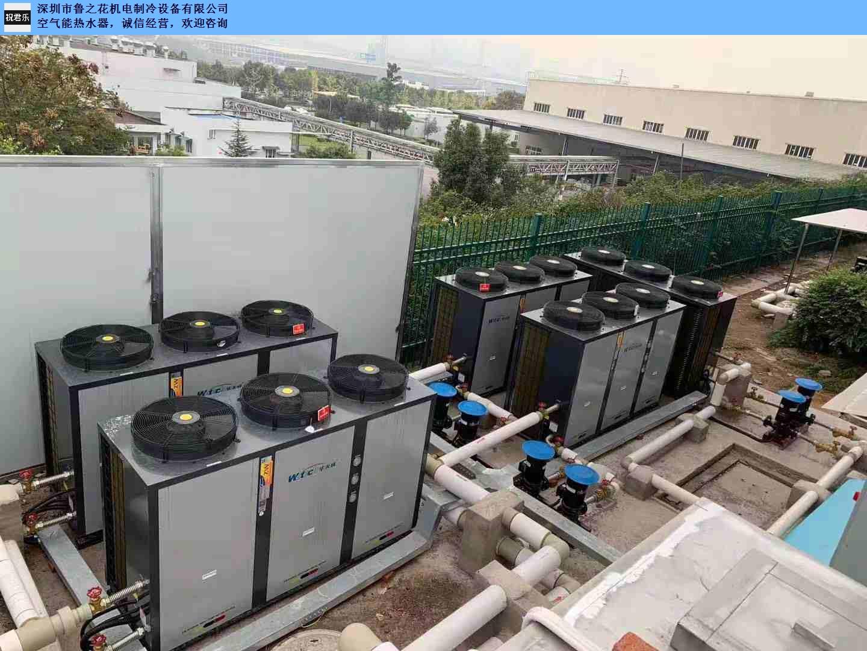 福田原装空气能热水器上门安装,空气能热水器