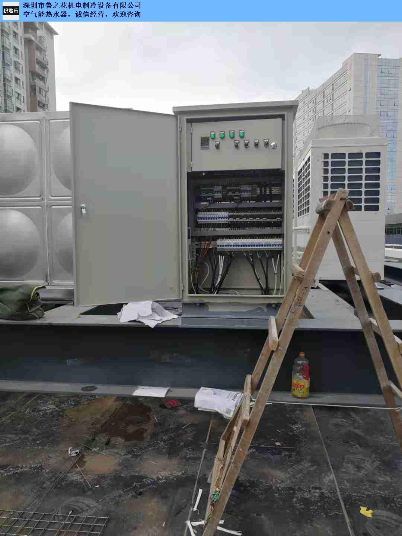 汕头正规空气能热水器全国发货,空气能热水器