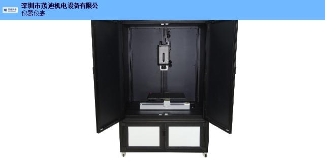 四川噴塑件光學自動測量廠家 深圳市茂迪機電設備供應