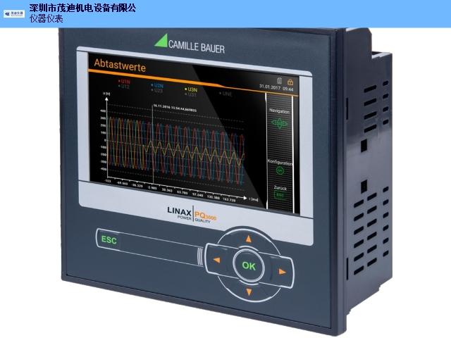 安徽手持式電能質量分析儀定儀「深圳市茂迪機電設備供應」