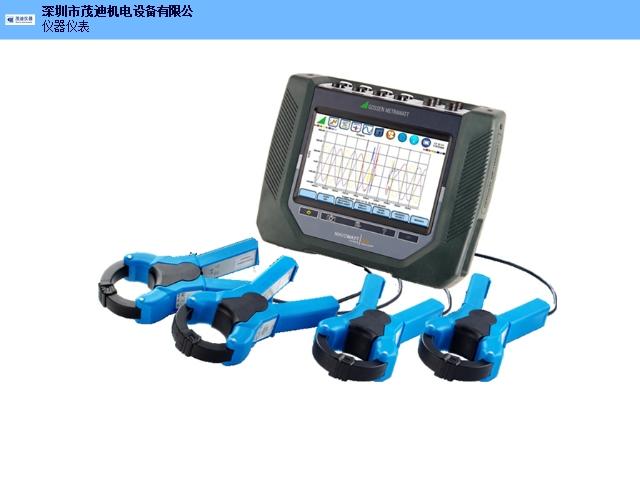 贵州多功能电能质量分析仪测仪 有口皆碑「深圳市茂迪机电设备供应」