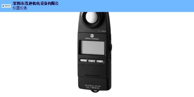 湖北课件照度计品牌 欢迎来电 深圳市茂迪机电设备供应