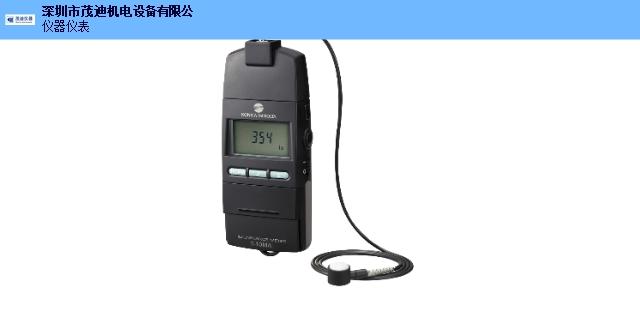 湖北表面照度计单位 欢迎咨询 深圳市茂迪机电设备供应