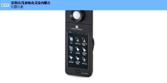 重庆紫外照度计 来电咨询 深圳市茂迪机电设备供应