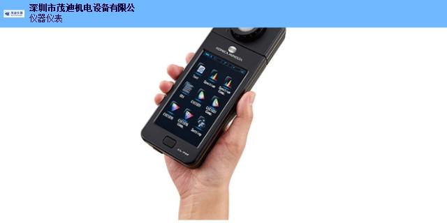 云南分布照度计定仪 服务至上 深圳市茂迪机电设备供应