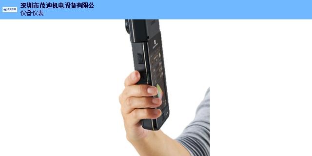 江苏彩色照度计价格 值得信赖 深圳市茂迪机电设备供应