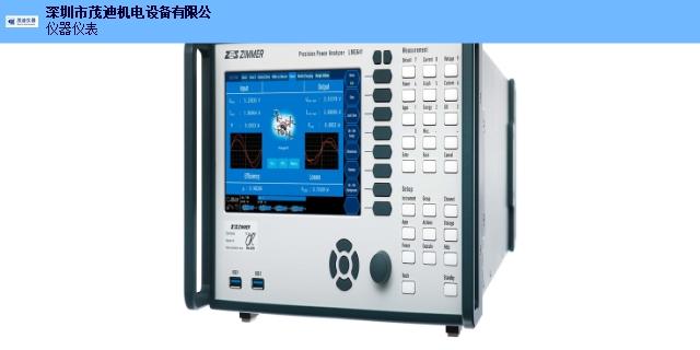 山东精密功率分析仪哪种好 服务为先「深圳市茂迪机电设备供应」