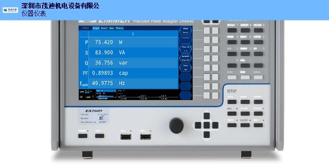 山西实用功率分析仪品牌 贴心服务「深圳市茂迪机电设备供应」