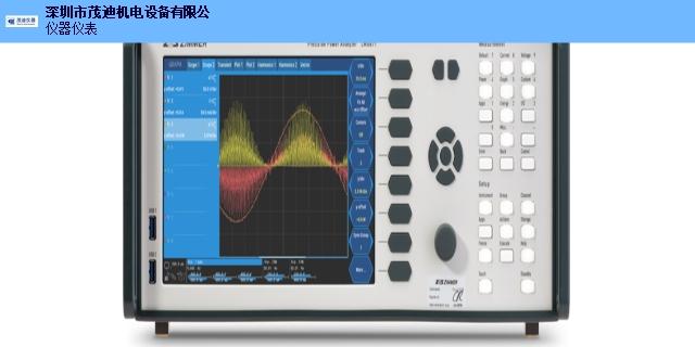 吉林高精度功率分析仪哪个品牌好 推荐咨询 深圳市茂迪机电设备供应