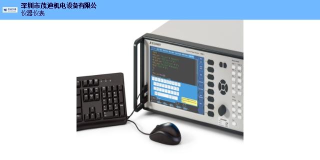 河南射频功率分析仪测仪 欢迎来电 深圳市茂迪机电设备供应