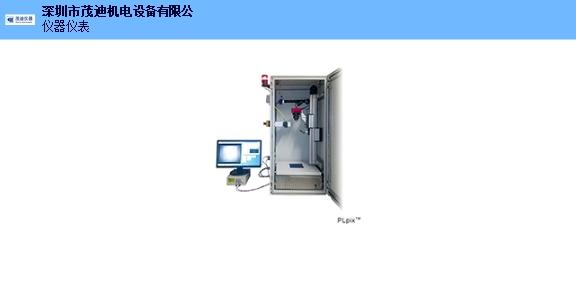 山西系统光伏测试仪价格 来电咨询 深圳市茂迪机电设备供应