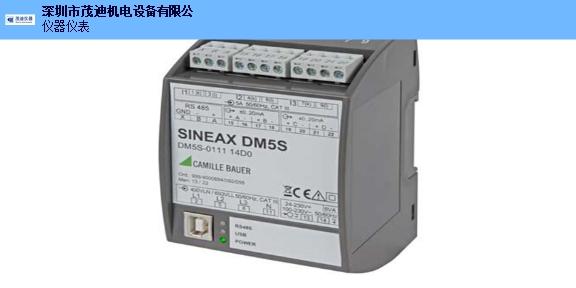 湖北体化电流变送器 服务为先 深圳市茂迪机电设备供应