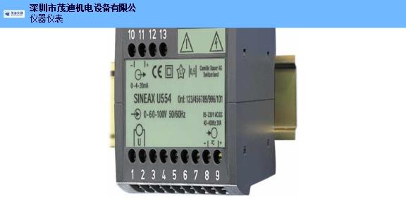 上海电流变送器特性 欢迎咨询 深圳市茂迪机电设备供应