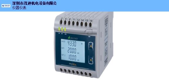 海南电流变送器接线 服务为先 深圳市茂迪机电设备供应