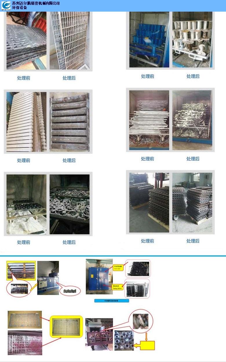 湖北绿色苏州热洁炉厂家厂家直销价格 贴心服务 苏州迈尔腾精密机械供应