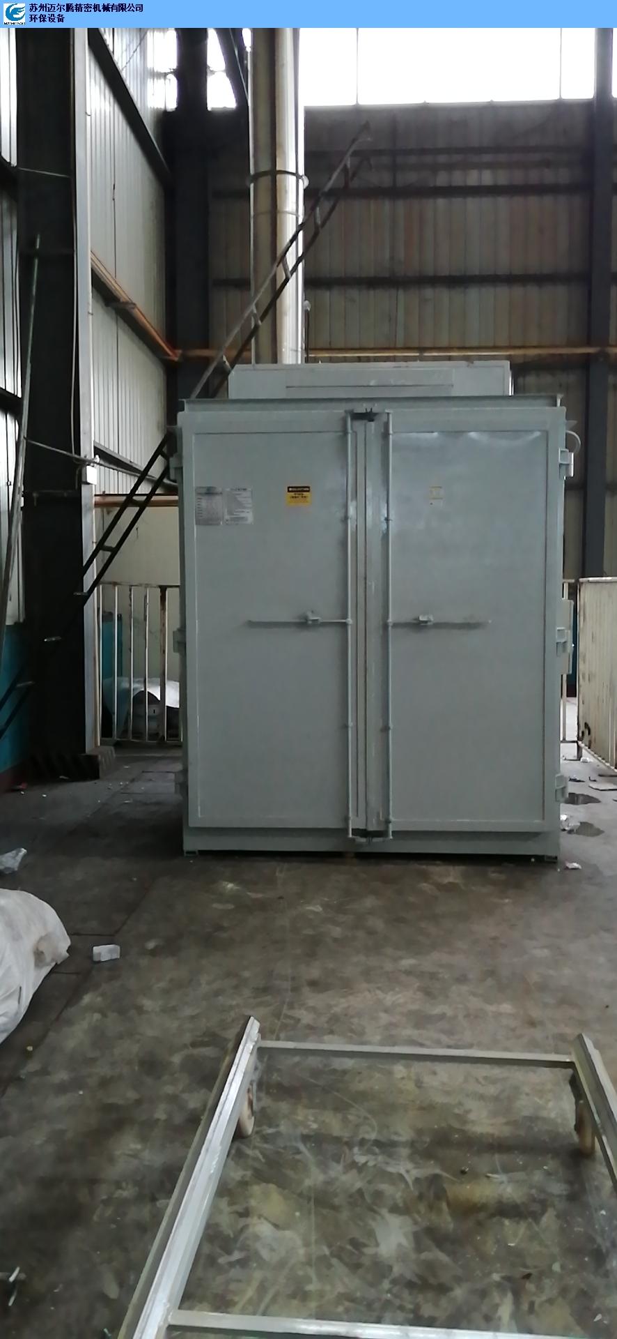 绿色苏州热洁炉厂家制造,苏州热洁炉厂家