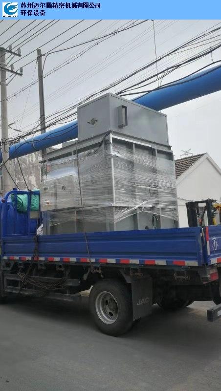 江苏挂具热洁炉价格 有口皆碑 苏州迈尔腾精密机械供应