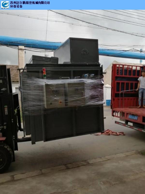 广东挂具热洁炉 客户至上 苏州迈尔腾精密机械供应