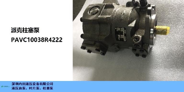 4535V液壓油泵推薦產品