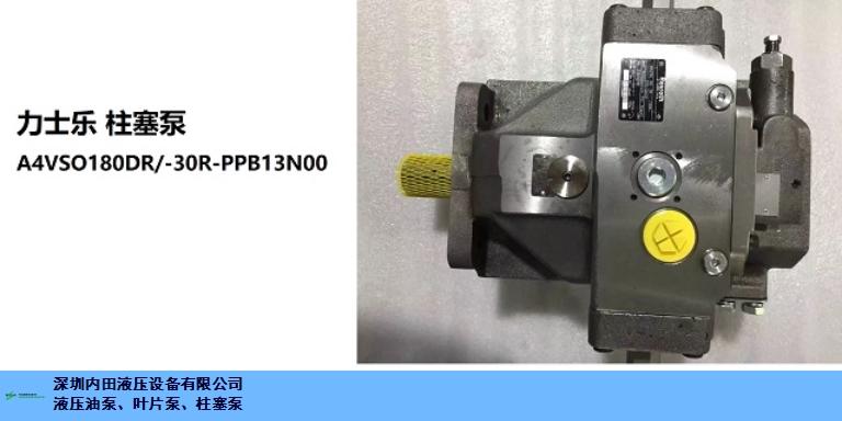 PV092R1K1T1NMMC液壓油泵操作指南