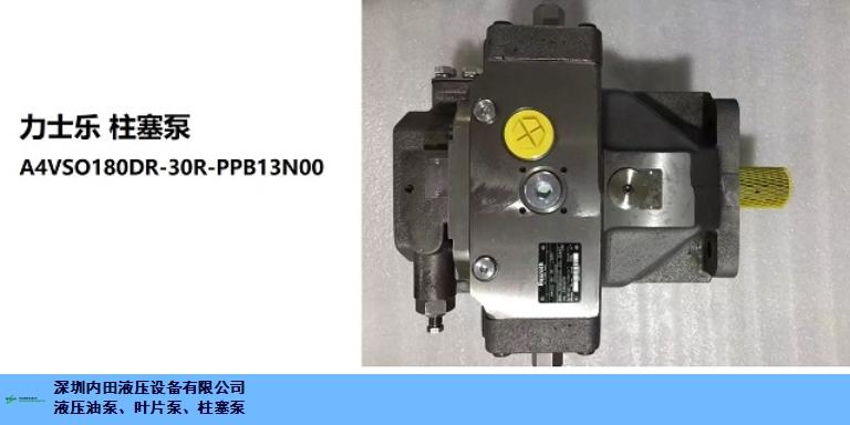 PV270R1KAT1NMMC液壓油泵優惠價格,液壓油泵