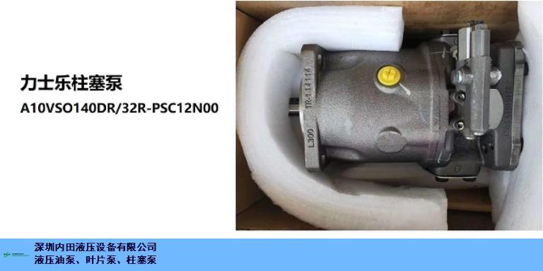 新疆液壓油泵保修期