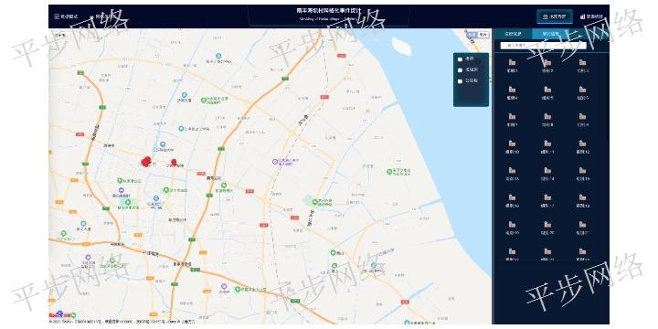 青海村務商家 誠信互利 蘇州平步網絡科技供應