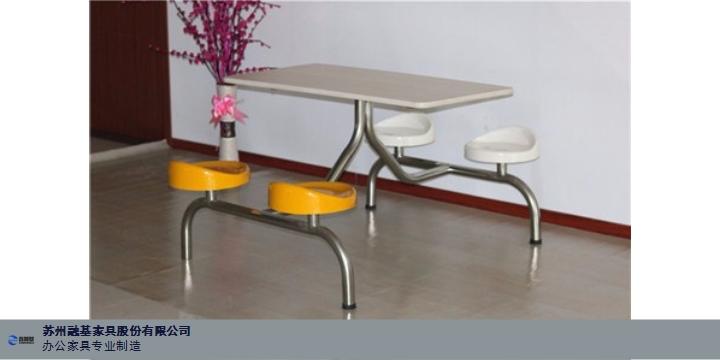 温州钢制餐桌椅,餐桌椅