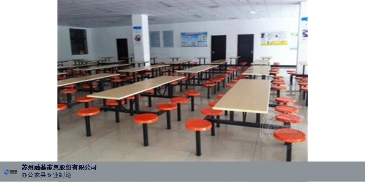 惠州环保餐桌椅,餐桌椅