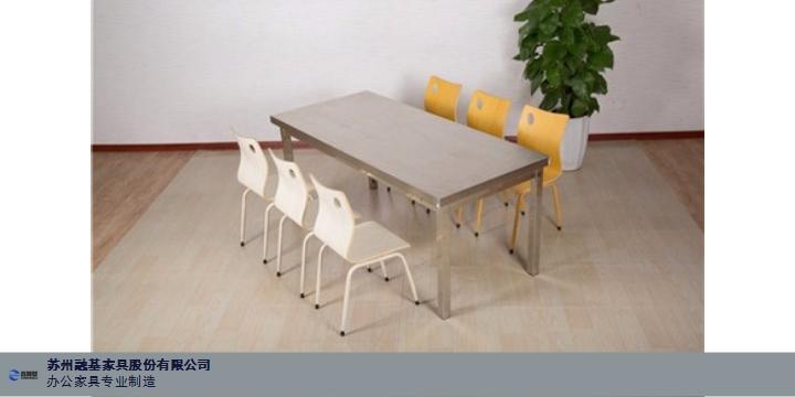 功能性餐桌椅厂家,餐桌椅