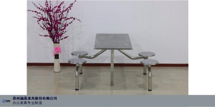 安装餐桌椅 推荐咨询「融基供」