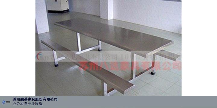 6人位餐桌椅厂家,餐桌椅