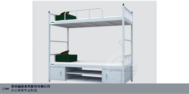 单位铁床款式,铁床