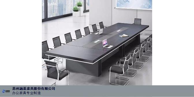 温州办公桌批发价,办公桌
