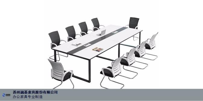 上海必备办公桌,办公桌