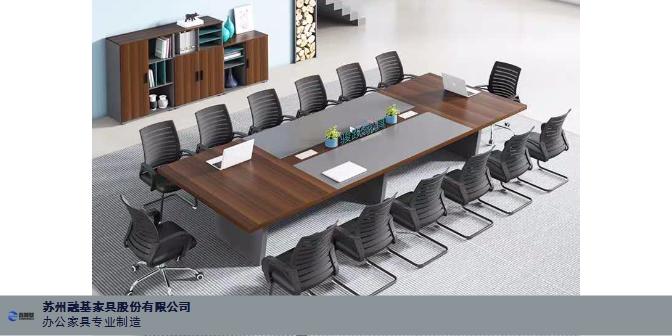 汕头员工办公桌,办公桌