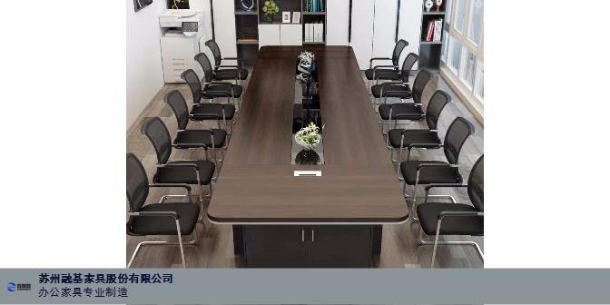 组合办公桌批发,办公桌