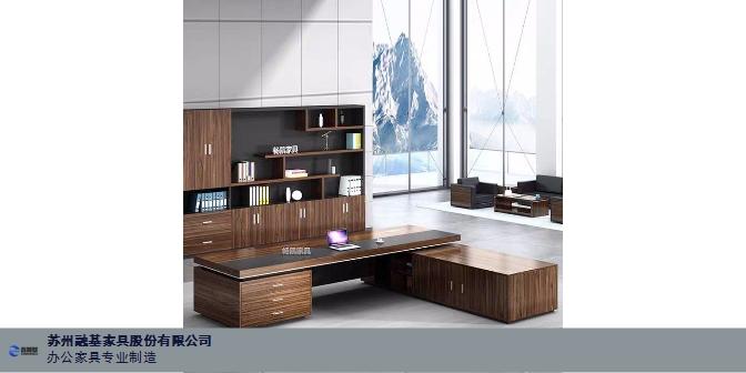 宁波办公桌价格,办公桌