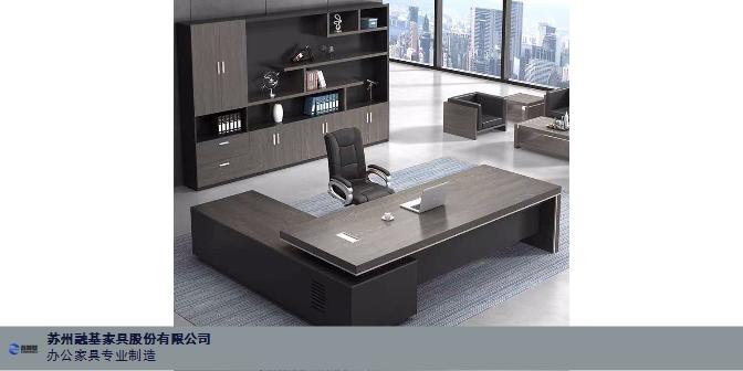 写字楼办公桌加工,办公桌