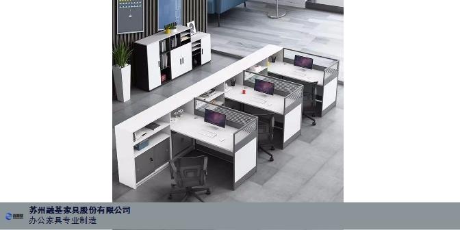 办公室办公家具定制,办公家具