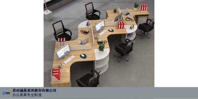 广东公司办公家具,办公家具